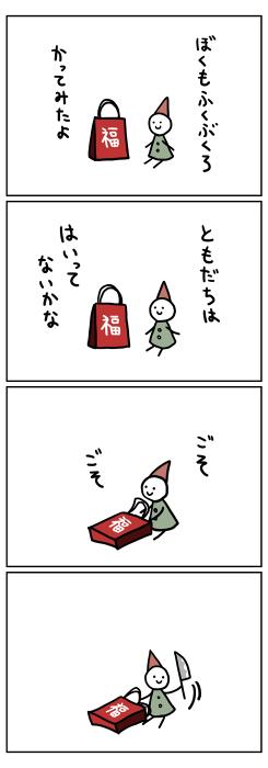 Y-12_S.png